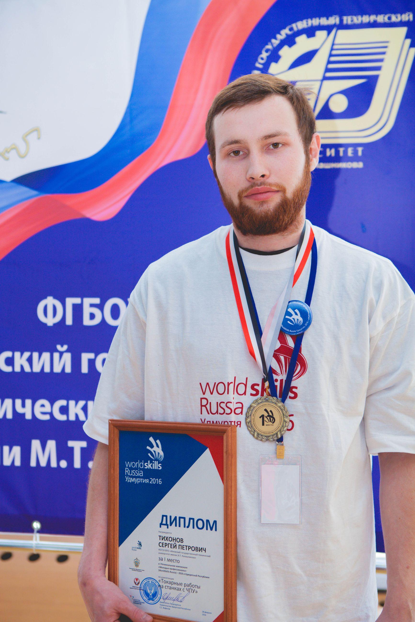Сергей Тихоно