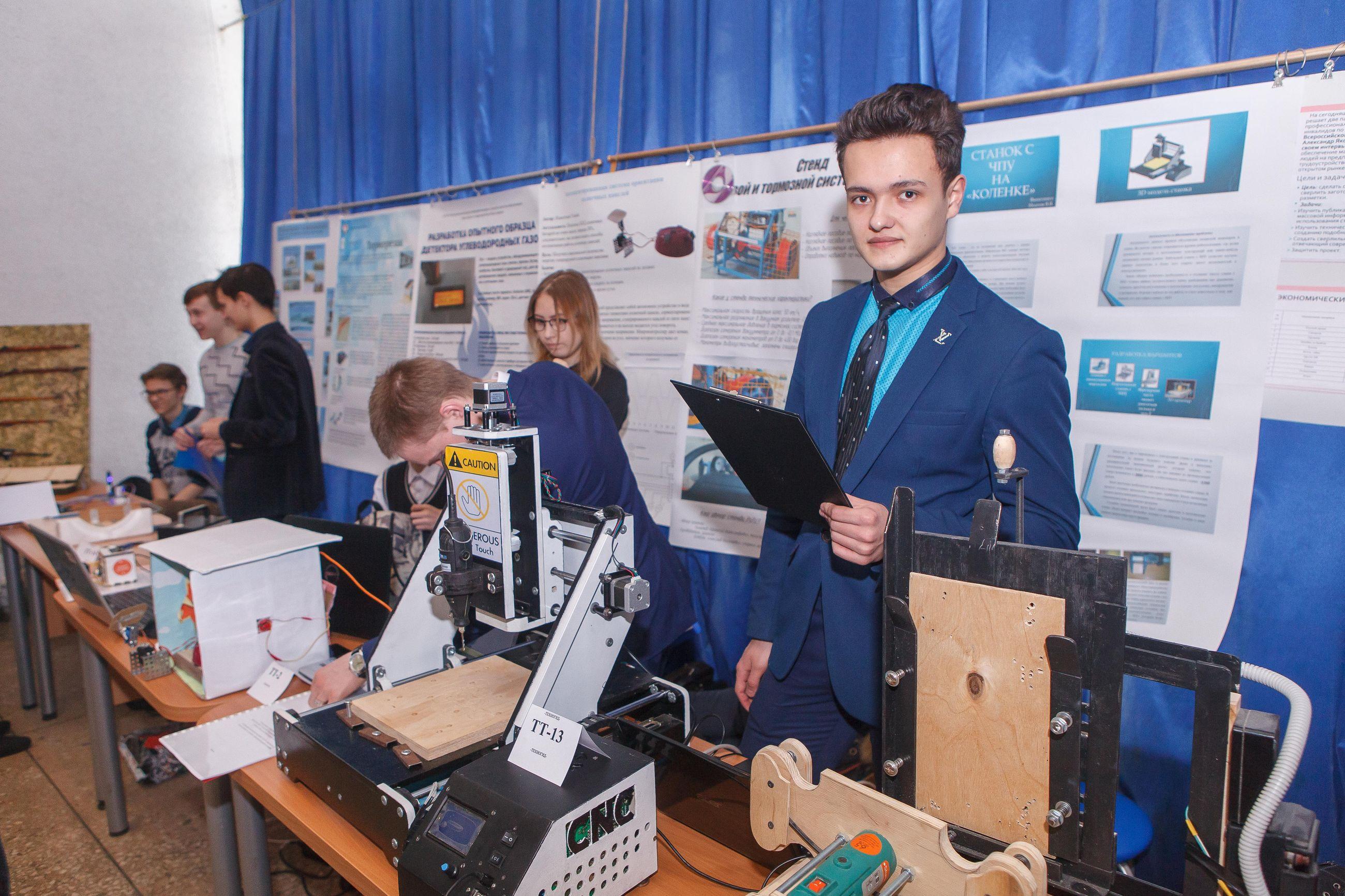 На Фестивале науки в ИжГТУ было представлено 80 исследовательских проектов