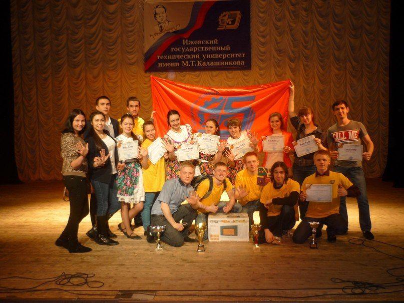I место в фестивале с огромным отрывом от других команд, взяв почти все первые места, заняла команда 5-го общежития «Звезда»